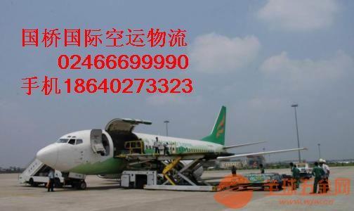 抚顺到台湾空运代客包装