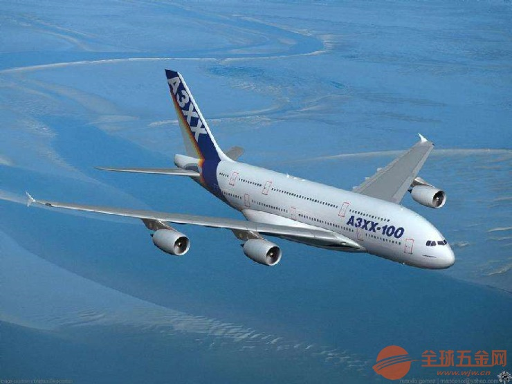 锦州到埃及空运专线