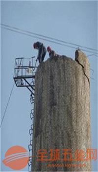 葫芦岛砖砌烟囱爆破拆除公司欢迎您