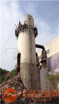 巴中砖瓦厂烟囱拆除公司欢迎您
