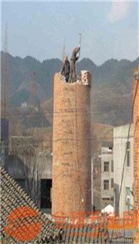 鞍山砖瓦厂烟囱拆除公司欢迎您