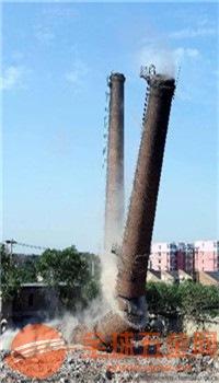 营口砖瓦厂烟囱拆除公司欢迎您