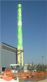 四川烟筒美化公司