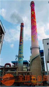 榆林烟囱美化公司-专业烟囱刷油漆施工