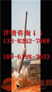 福建省水塔爆破拆除公司欢迎访问