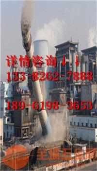 亳州市水塔爆破拆除公司欢迎访问
