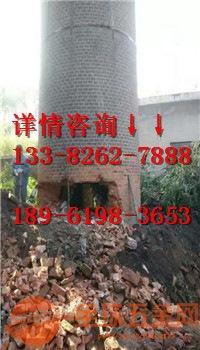 中山市定向爆破拆烟囱公司欢迎访问