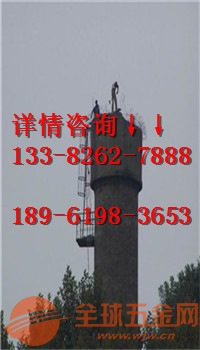 崇左市砖烟囱爆破拆除公司欢迎访问