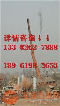 湛江市高空烟囱定向拆除公司欢迎访问