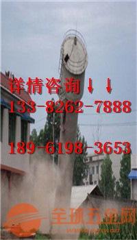 淮北市高空烟囱定向拆除公司欢迎访问