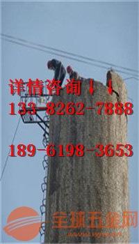 钦州市高空烟囱定向拆除公司欢迎访问