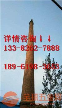 德宏市高空烟囱定向拆除公司欢迎访问