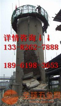 亳州市高空烟囱定向拆除公司欢迎访问