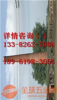 邵阳市高空烟囱定向拆除公司欢迎访问