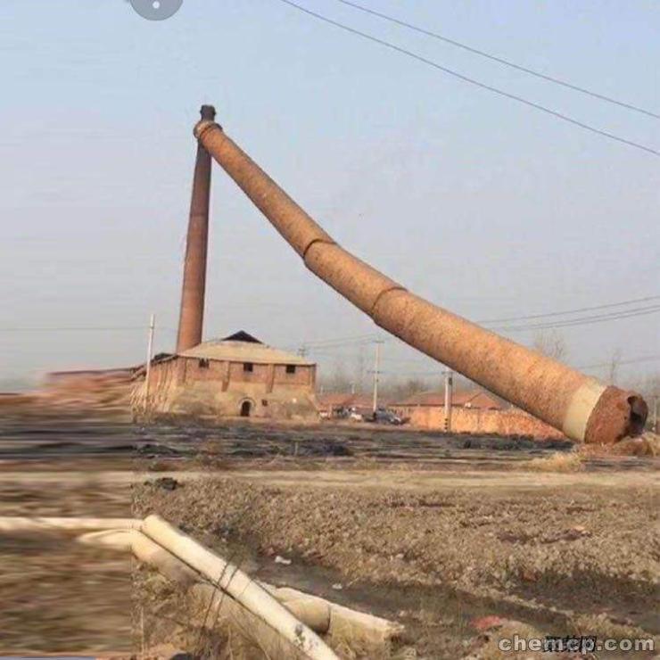 城关混凝土烟囱拆除公司