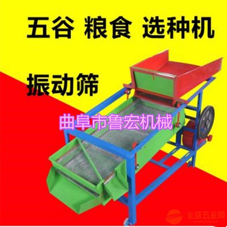 粮食筛选机 大豆高粱清选机 小型家用筛粮机报价