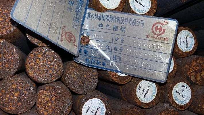 淮南35CrMnSIA锻打圆钢国产(杭钢/苏钢/山东)