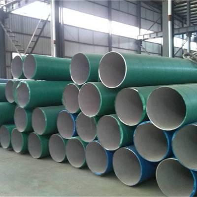 新聞-316不銹鋼管塔城地區316不銹鋼管廠家直銷