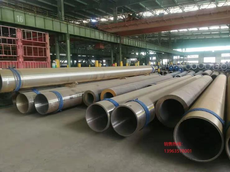 今日新闻ASTM/A335P12无缝钢管本溪推荐