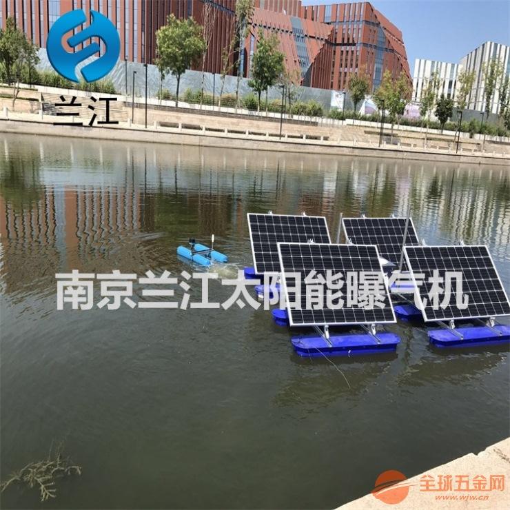 南京浮水式太陽能曝氣機優點