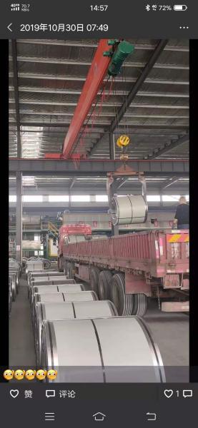 江城区彩钢卷生产厂家