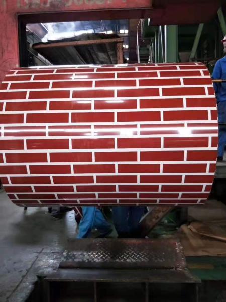 賈汪區彩鋼卷生產廠家