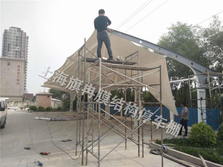 江西省上饶市张拉膜停车棚哪家好厂家联系电话