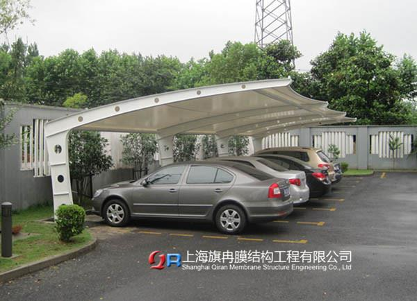 浙江省湖州市厂区汽车棚上海旗冉膜结构厂家联系电话