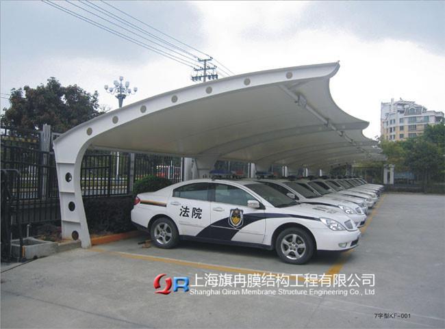 浙江省舟山市汽車棚制作價格供應商