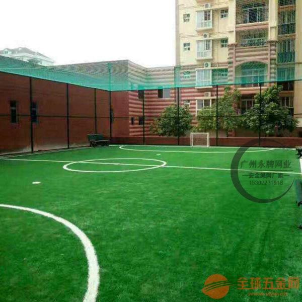 球场围网 香港澳门台湾抗红外线防老化无结方形网格球场围网厂家