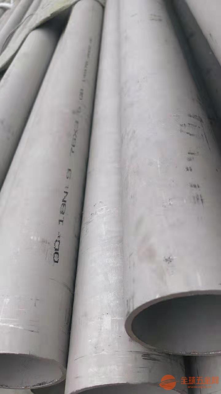 烟台304不锈钢管【价格】厂家