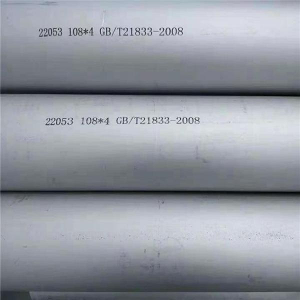 太原耐酸310S不锈钢管