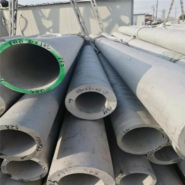 威海大口径310S不锈钢管零切价格
