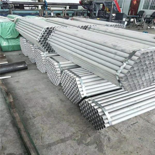 济宁310S不锈钢管现货报价