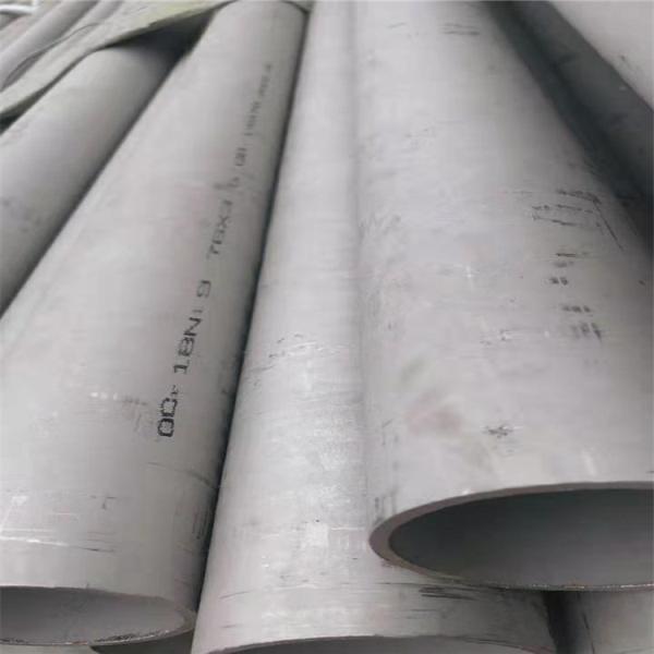 鄂尔多斯耐高温310S不锈钢管天天报价