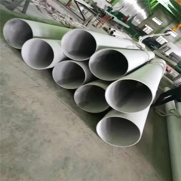 惠州耐高温310S不锈钢管现货报价