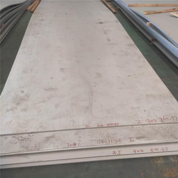 通遼304不銹鋼水箱板生產廠家