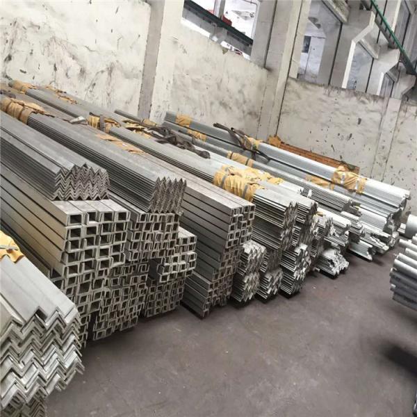 開封316L不銹鋼角鋼過磅價格