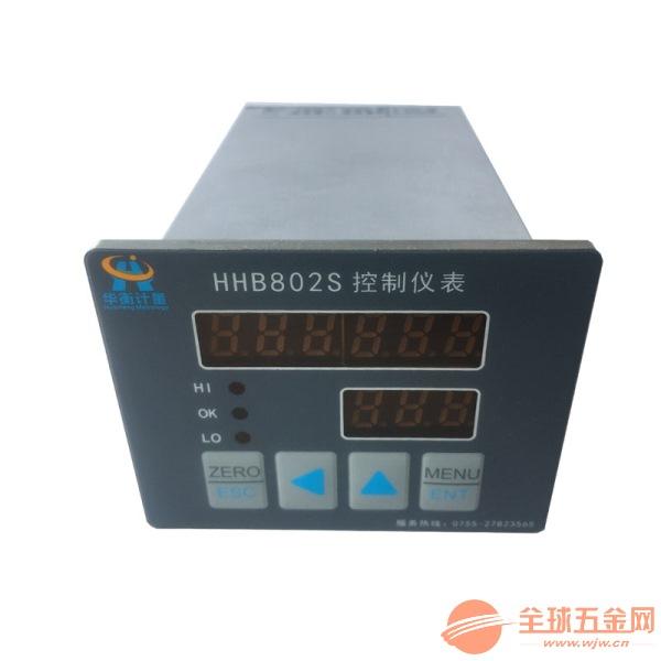 力值控制仪表 重量控制仪表 HHB802S