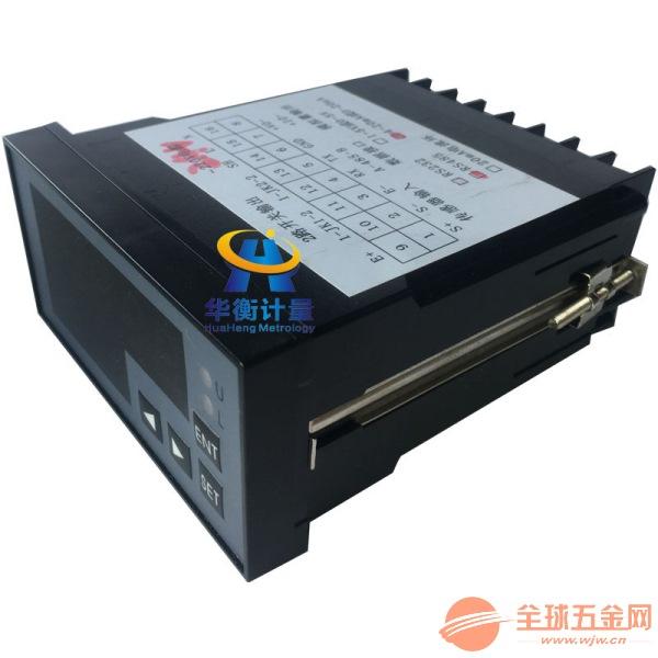 HHB800重量控制仪表