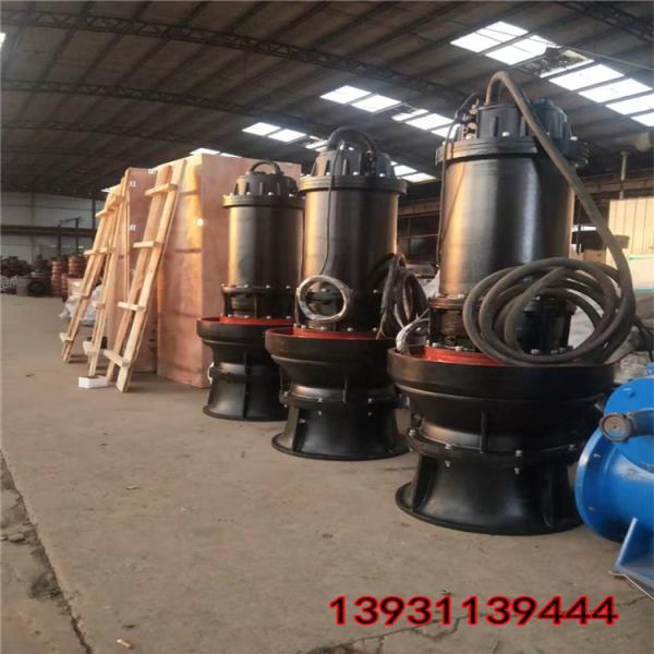 600QZ-50@吉安600QZ-50@600QZ-50轴流泵选型