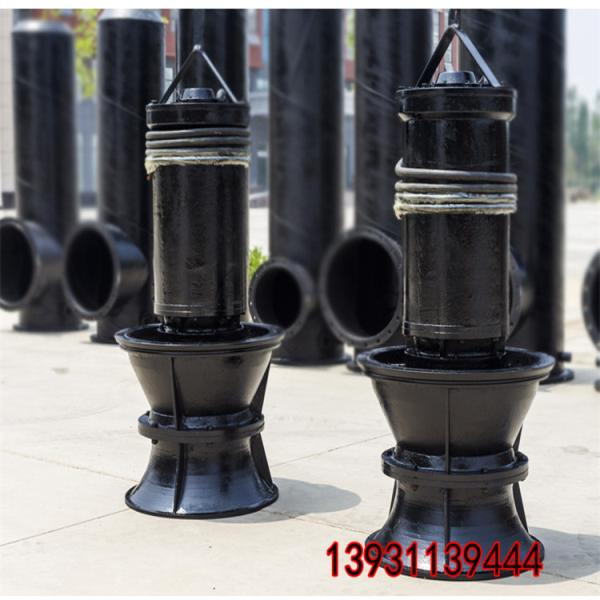 700QZB-125@达州700QZB-125@700QZB-125离心轴流泵