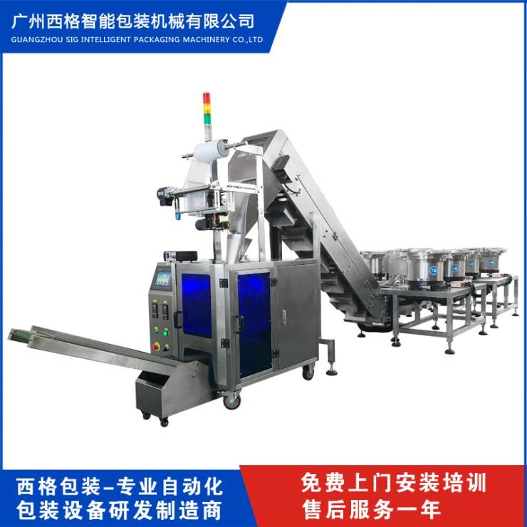 广州西格包装卫浴配件自动包装机优点是什么