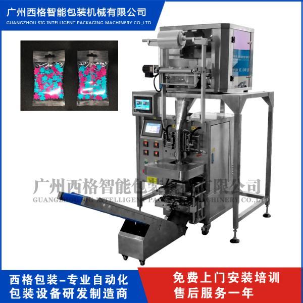 广州西格包装 电子称重包装机 全自动包装设备