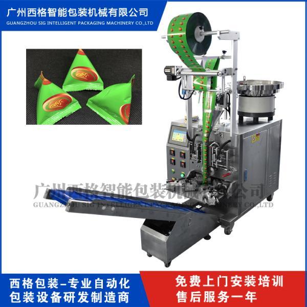 广州西格包装 软糖自动点数包装设备 三角包计数打包机