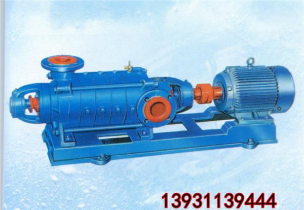 五莲D46-30*4蒸汽回收泵多级泵平衡鼓