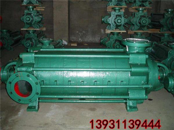 翔安MD46-30X8锅炉增压泵多级泵 家用