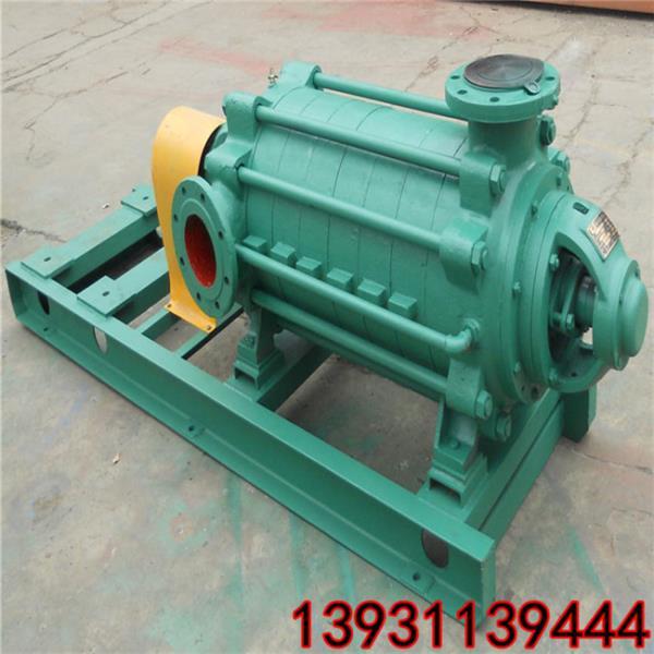 定陶D280-65*9高扬程水泵增压多级泵型号