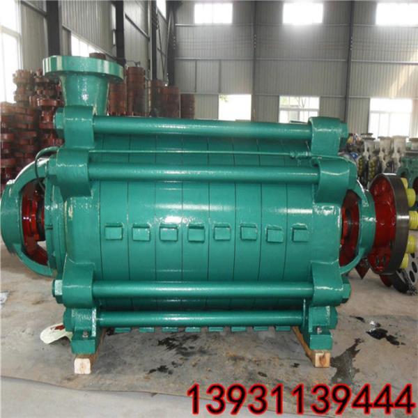 文登市100D-45*4锅炉给水泵多级泵导叶