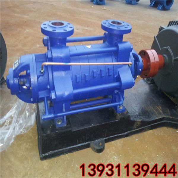 博山100d-16X8回流泵泵世界多级泵价格